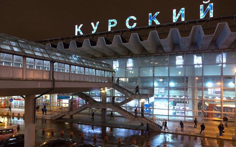 На фото – Курский вокзал